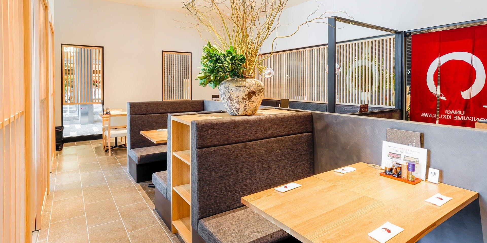 記念日におすすめのレストラン・うなぎ四代目菊川 ムスブ田町店の写真1