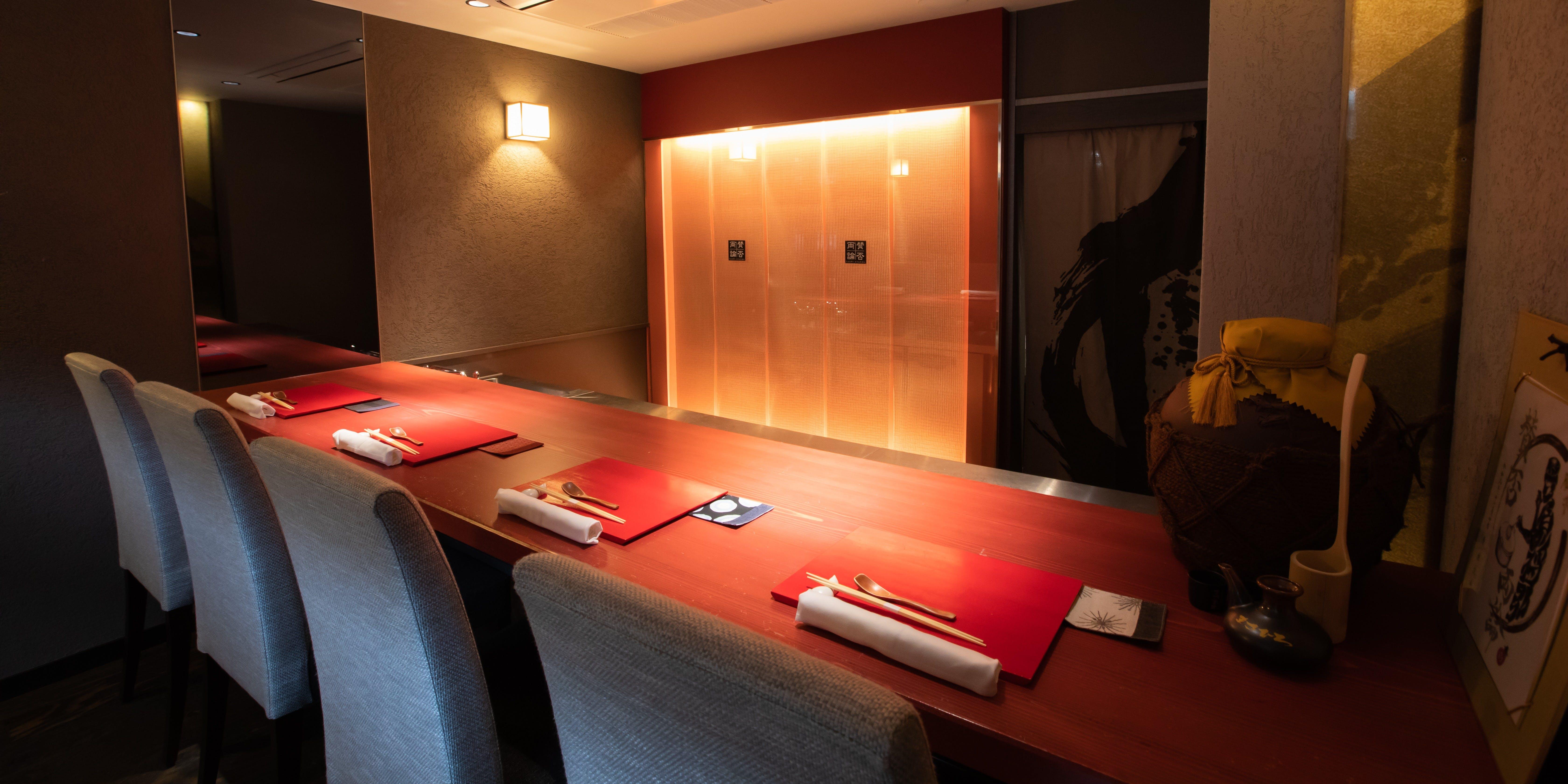 記念日におすすめのレストラン・賛否両論 金沢の写真1