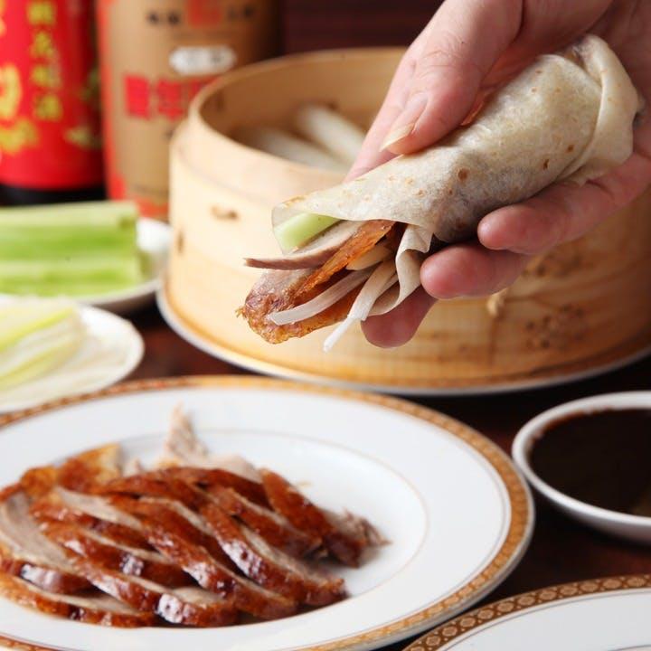 本場の北京ダックの食べ方で