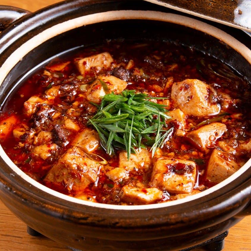 【四川龍麻婆豆腐】や本場に拘った本格四川料理