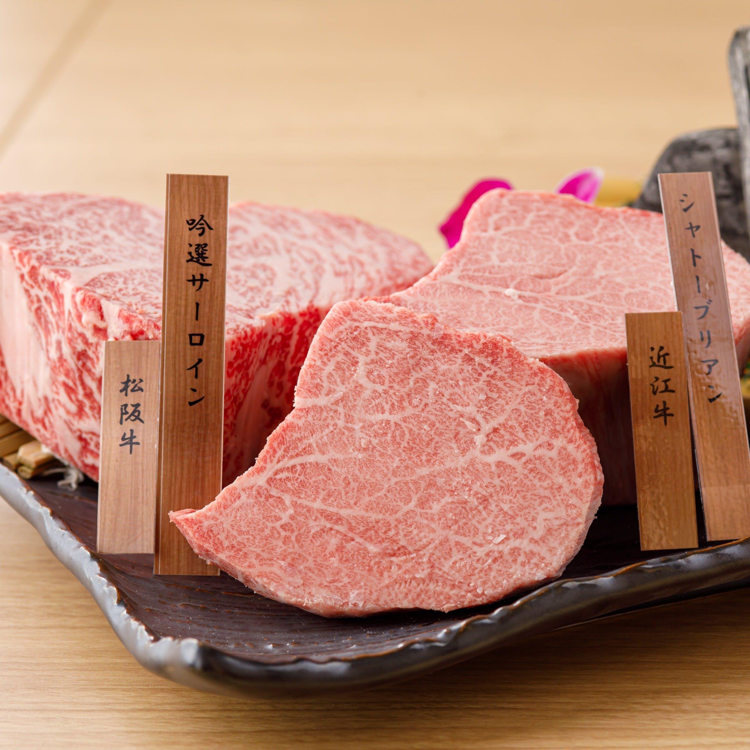 日本三大和牛を一度に楽しむ