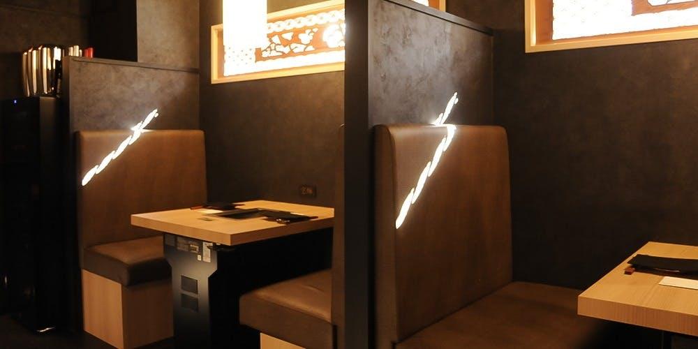 記念日におすすめのレストラン・錦糸町焼肉 才色兼備の写真2