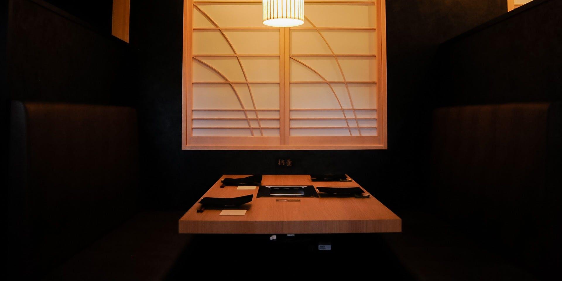 記念日におすすめのレストラン・錦糸町焼肉 才色兼備の写真1