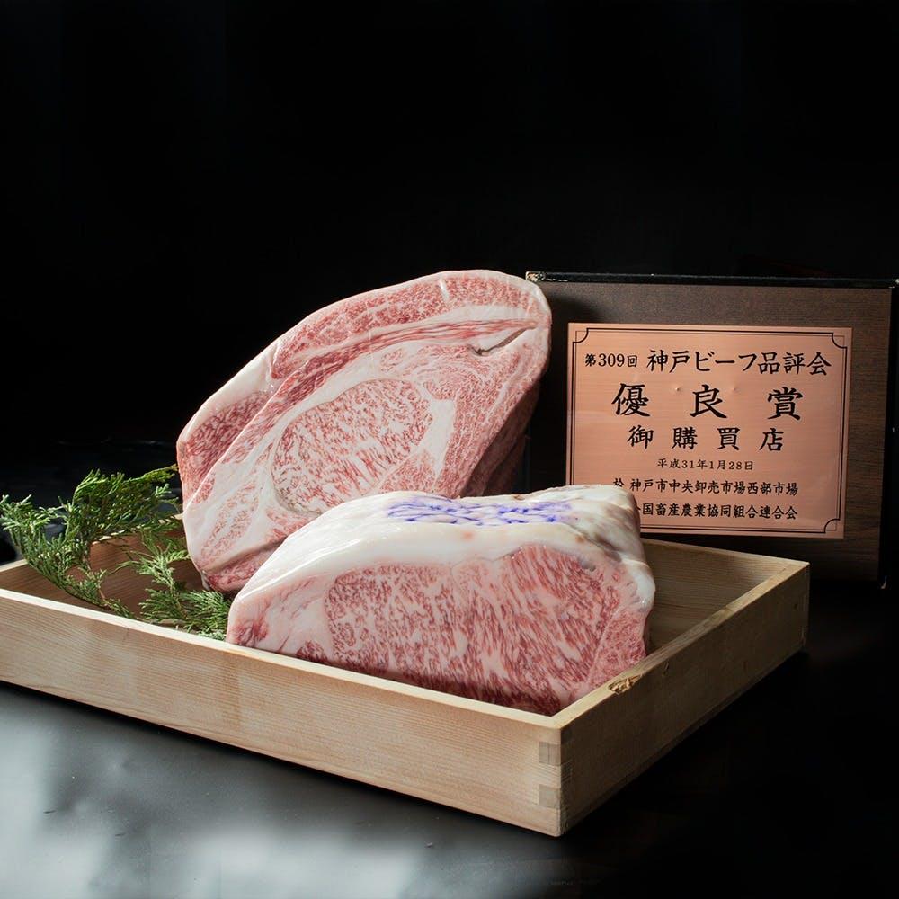 生産者から直接買い付けの最高級A5神戸牛