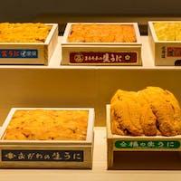 鮨 さわ田 天王寺店