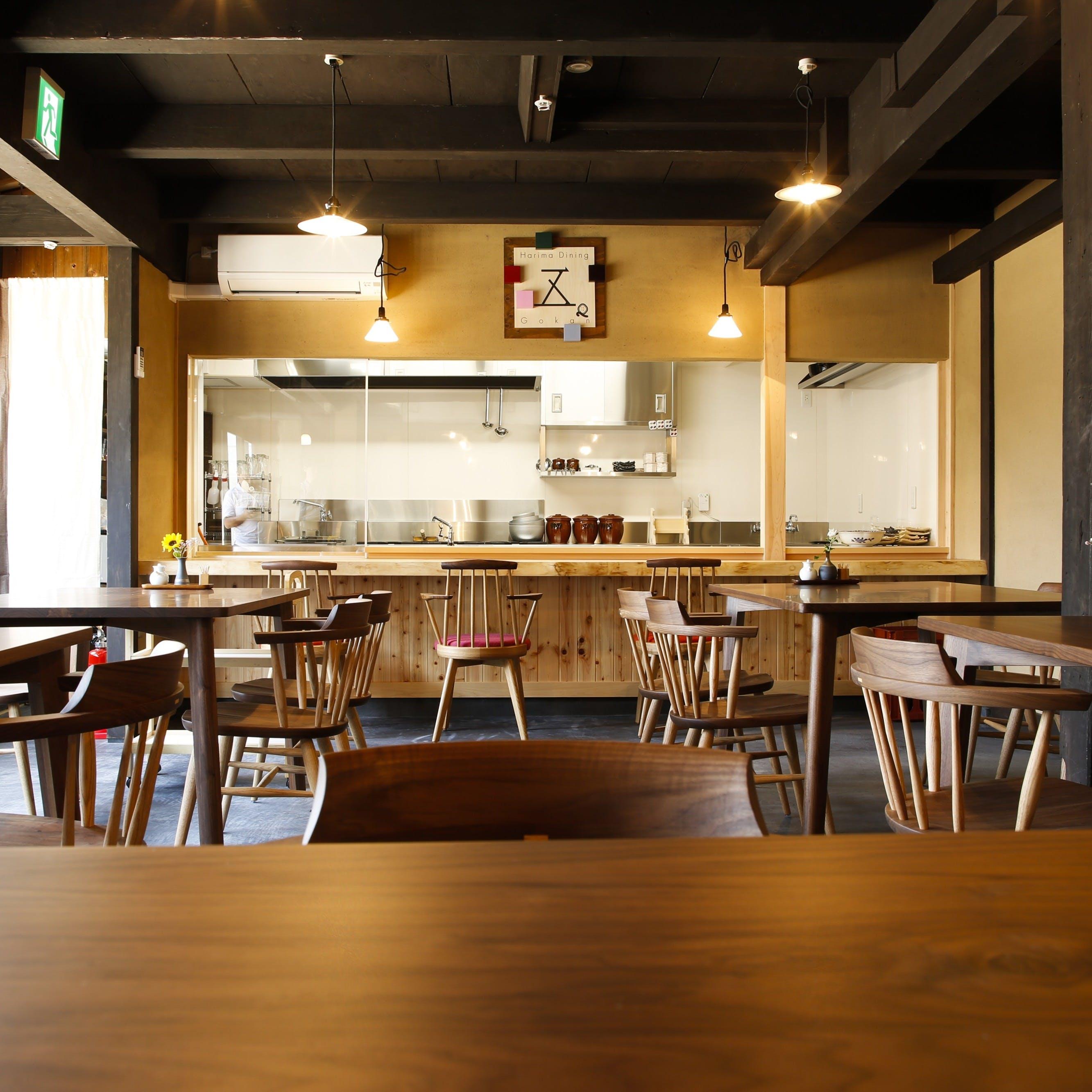 古民家旅館内のレストラン「GOKAN」