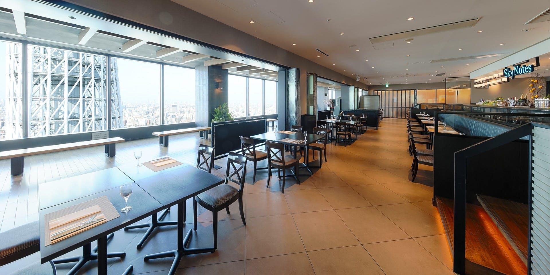 記念日におすすめのレストラン・Sky Notesの写真1