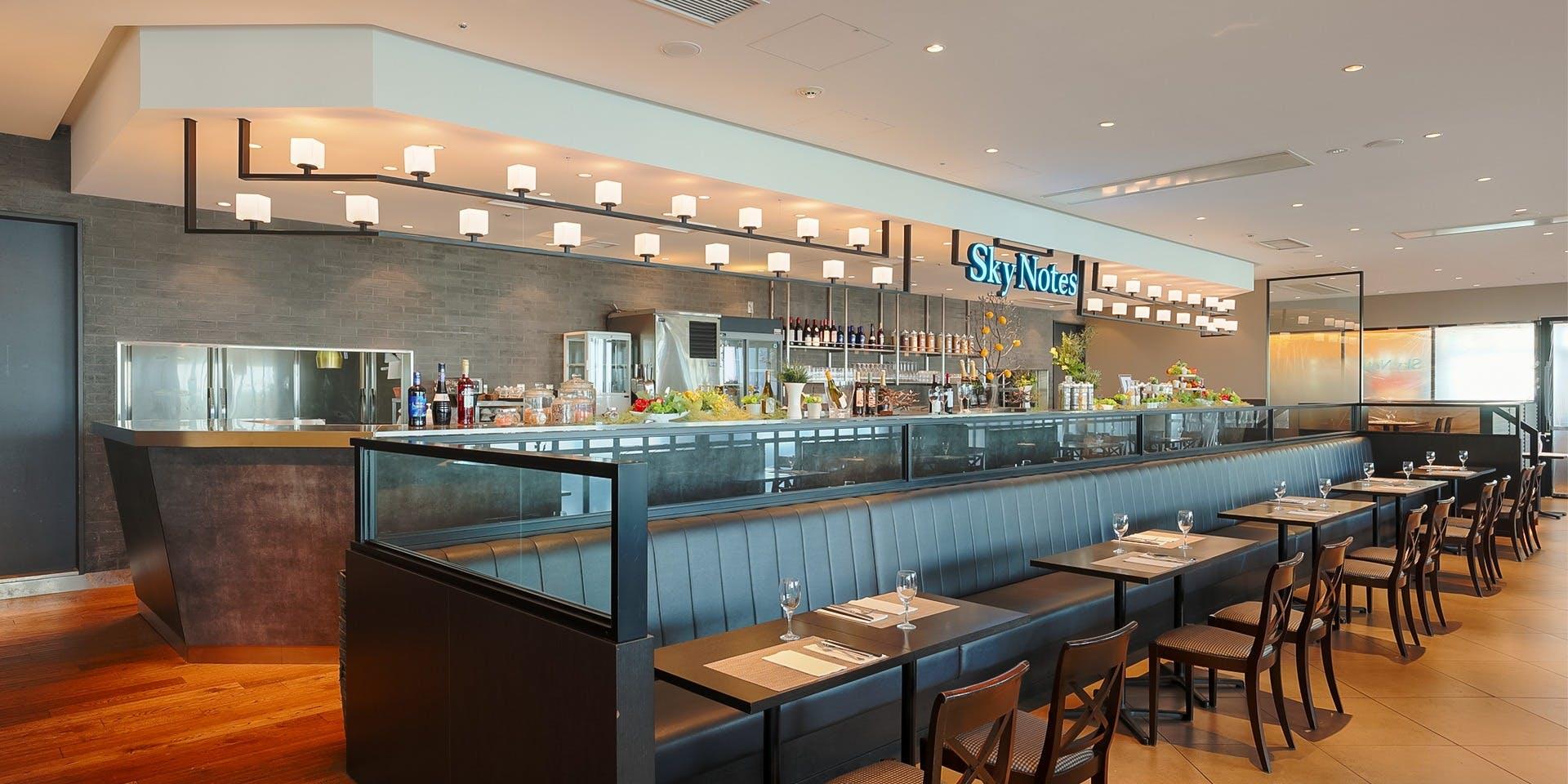 記念日におすすめのレストラン・Sky Notesの写真2