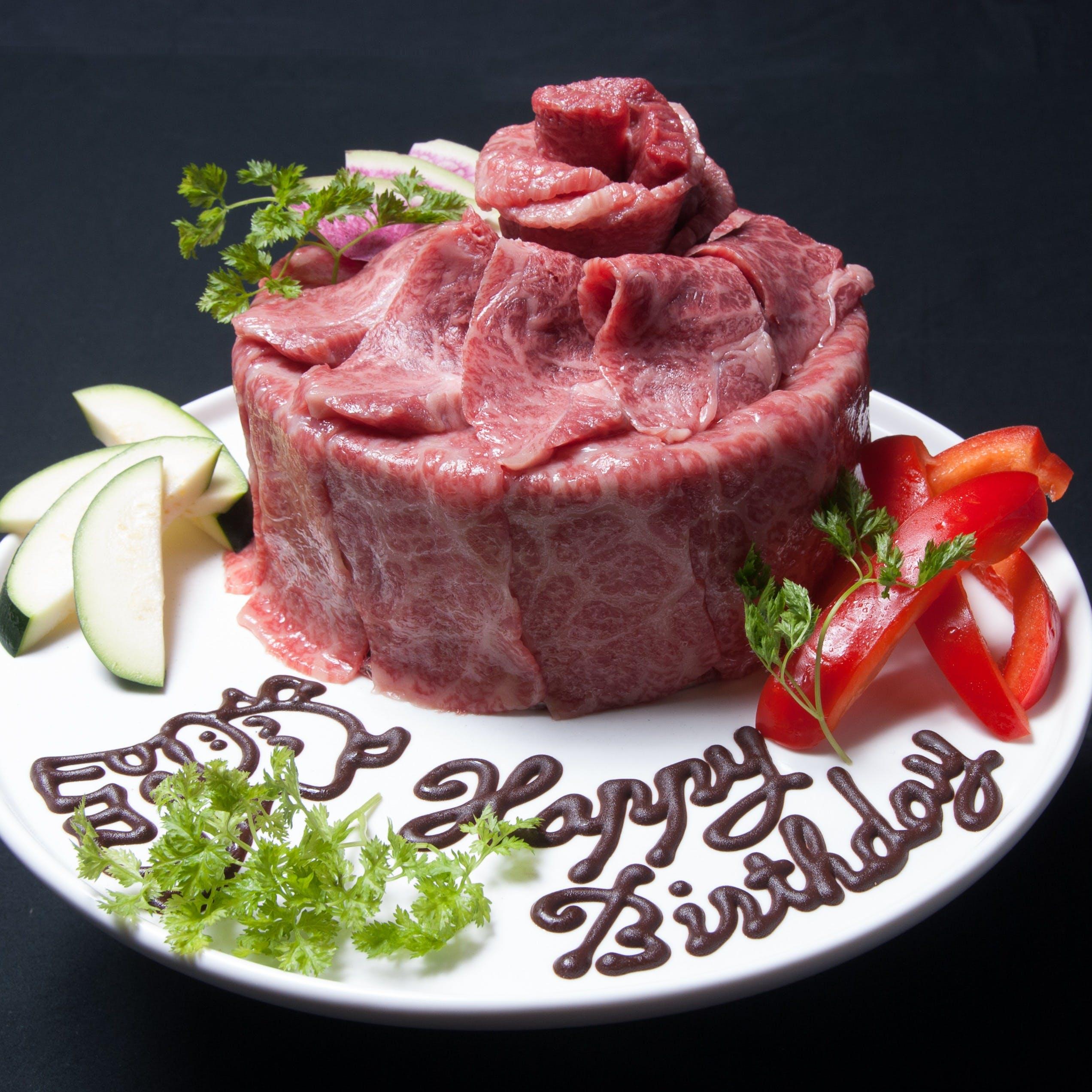 【サプライズ肉ケーキ】メッセージ付き肉ケーキをご用意いたします