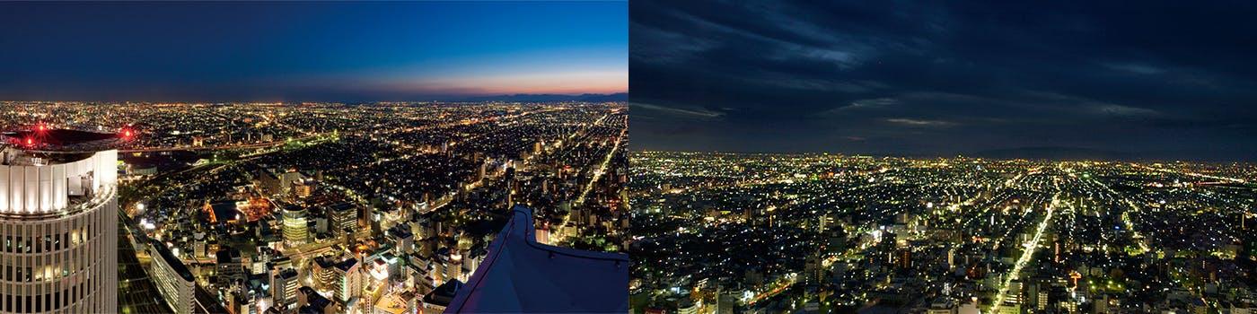 ミクニ ナゴヤ/名古屋マリオットアソシアホテル
