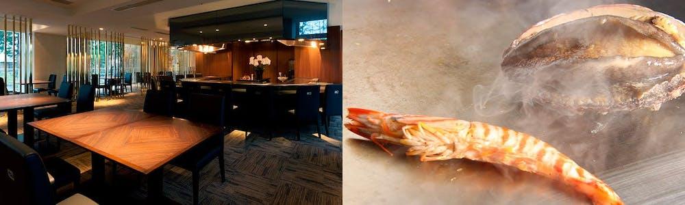 鉄板焼 銀明翠/ホテルリゾート&レストラン マースガーデンウッド御殿場