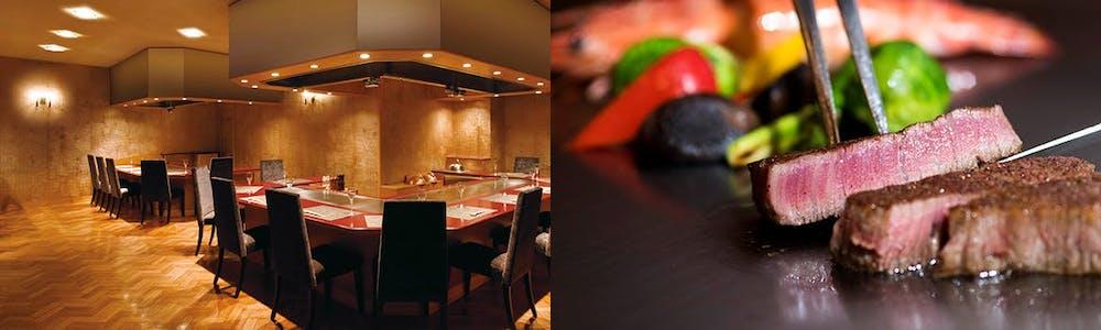 鉄板焼 みや美/リーガロイヤルホテル東京(旧 日本料理なにわ 鉄板焼)