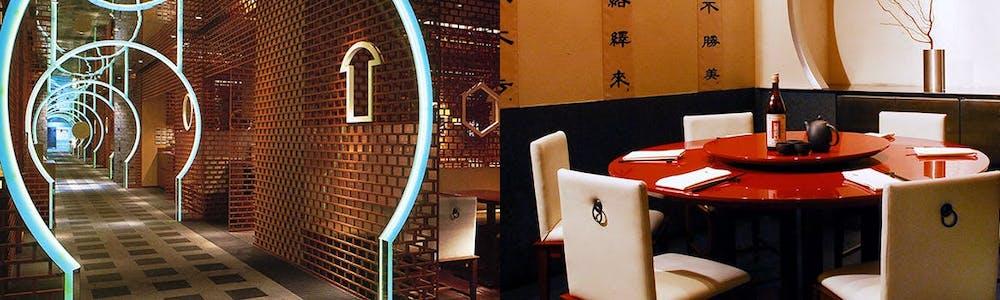 過門香 上野バンブーガーデン店