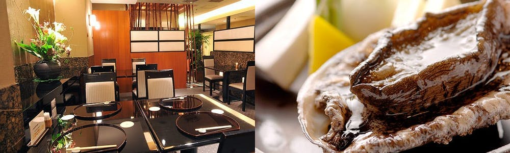 日本料理 志摩/ベストウェスタンホテル名古屋