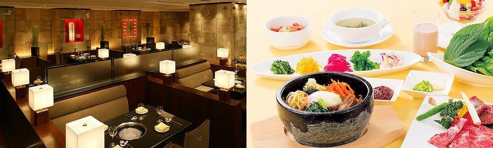 コリアンダイニング五穀亭/京王プラザホテル