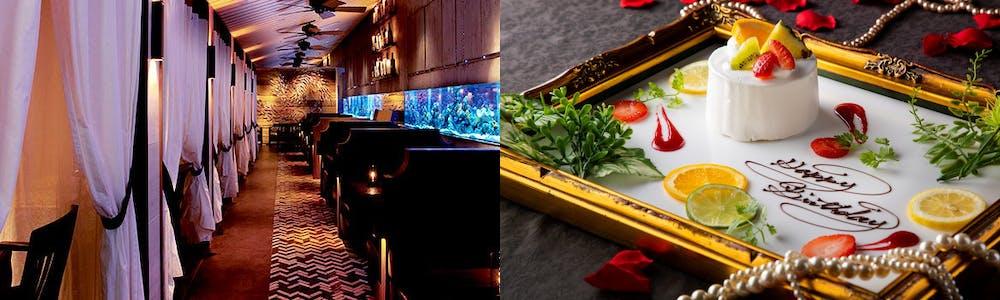 アクアリウム&魚介レストラン ライムイタリアン 新宿三丁目駅前店