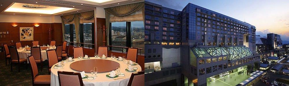 六本木 樓外樓/ホテルグランヴィア京都