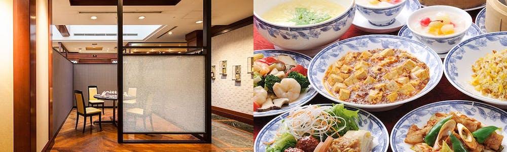 中国料理 桃園/ANAクラウンプラザホテル松山