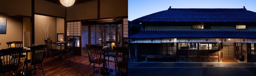 ルアン/篠山城下町ホテル NIPPONIA