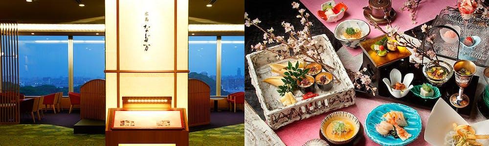 広島なだ万/グランドプリンスホテル広島