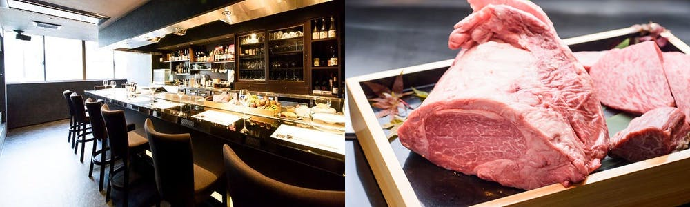 INSPIRE STEAK HOUSE <LEVEL ONE>
