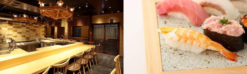 寿司の磯松 中目黒店
