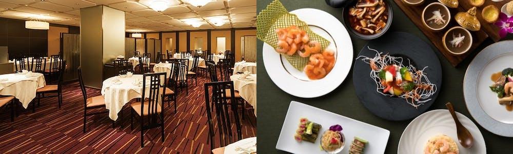 萬壽苑/ホテルグランドパレス