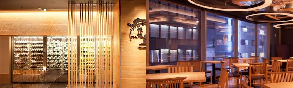 銀波-GINPA- 新宿東口店
