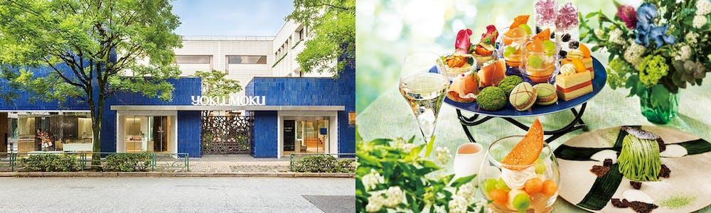 ヨックモック青山本店 ブルー・ブリック・ラウンジ