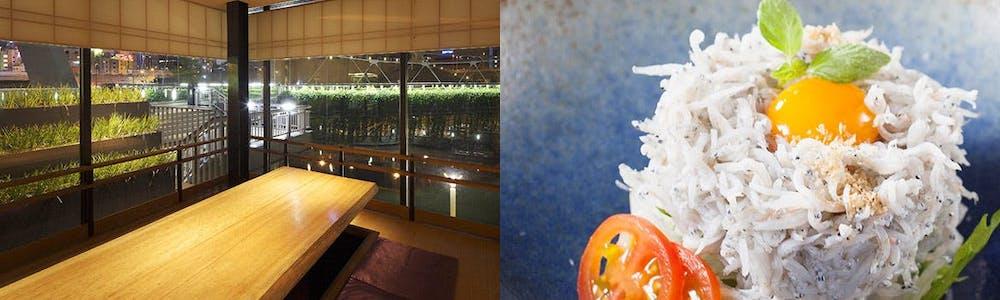 堀江燈花 個室和食