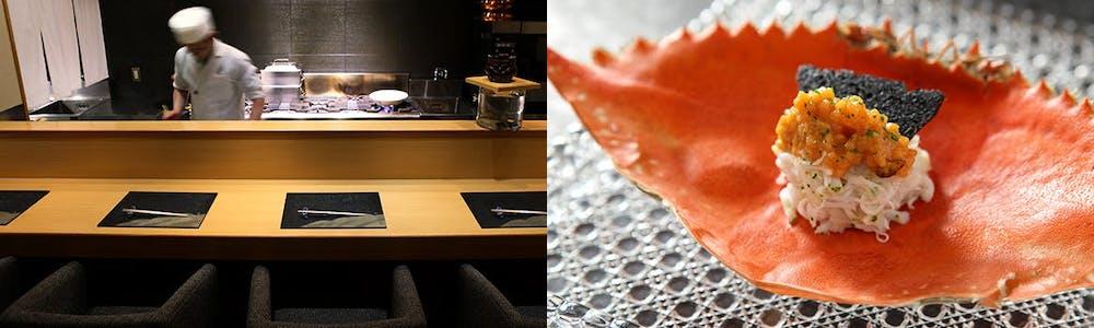 日本料理 十三蔵