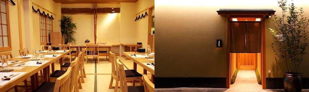 きときと 名古屋店