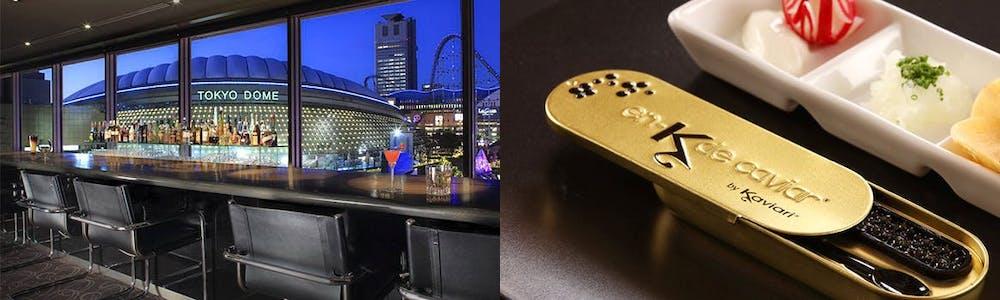 BAR「2000」/東京ドームホテル