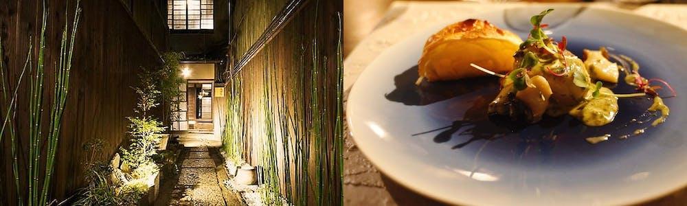 レストラン 高須賀