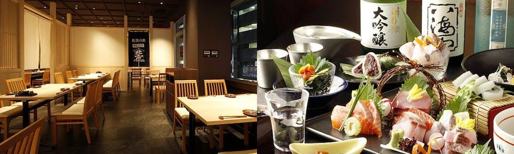 日本酒スローフード 方舟アトレ五反田店
