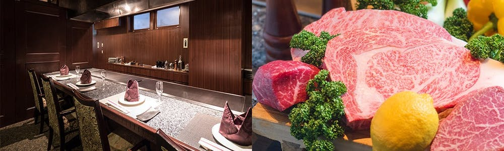 神戸ステーキレストラン ロイヤルモーリヤ