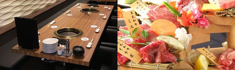 和牛焼肉 愛彩 錦・栄店