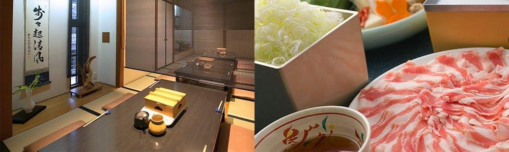 日本料理ひょうたんや