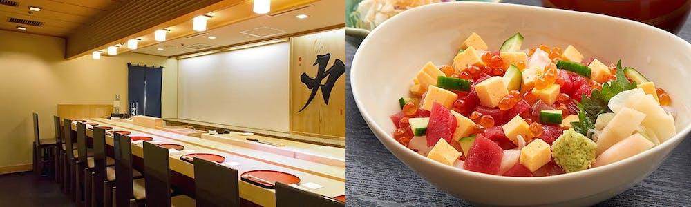 つきじ鈴富 ホテルニューオータニ店/ホテルニューオータニ