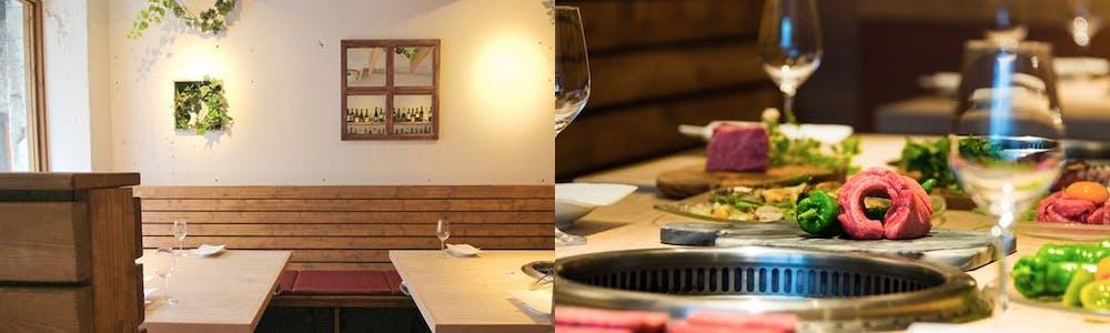 ワイン&焼肉レストラン 承陽庭