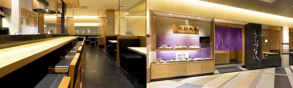 天ぷら新宿つな八 あべのハルカスダイニング店