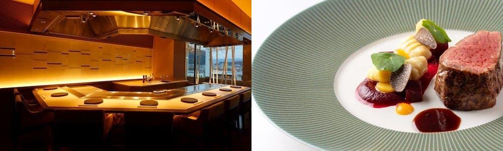 Dominique Bouchet Kyoto「Le Teppanyaki」/ウェスティン都ホテル京都