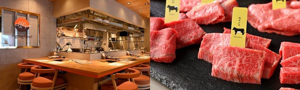 熟成和牛焼肉エイジング・ビーフ渋谷店