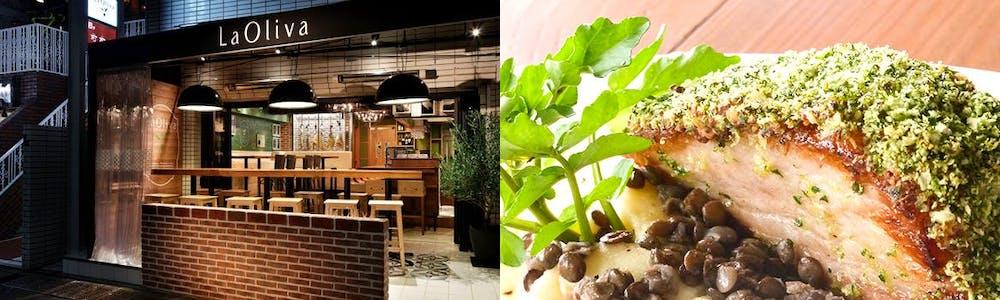 スペイン食堂 ラ オリーバ