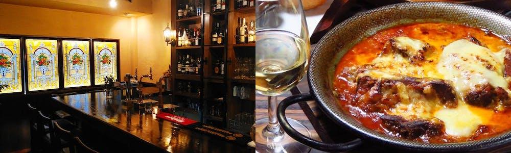Beer Bar Borracho