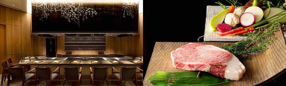 鉄板焼 桜 -SAKURA-/セルリアンタワー東急ホテル