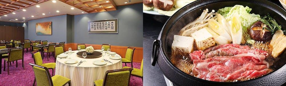 和食・中華 桂翠/ホテルグリーンタワー幕張