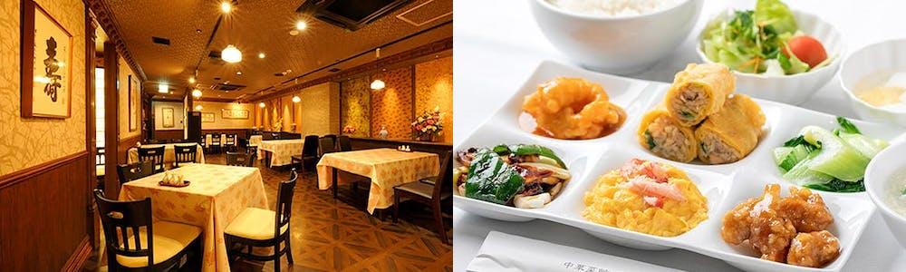 中華菜館 會賓楼