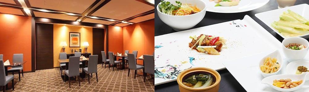 中国料理 皇華/ホテルメトロポリタン長野