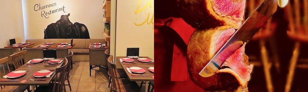 シュラスコレストランALEGRIA shibuya